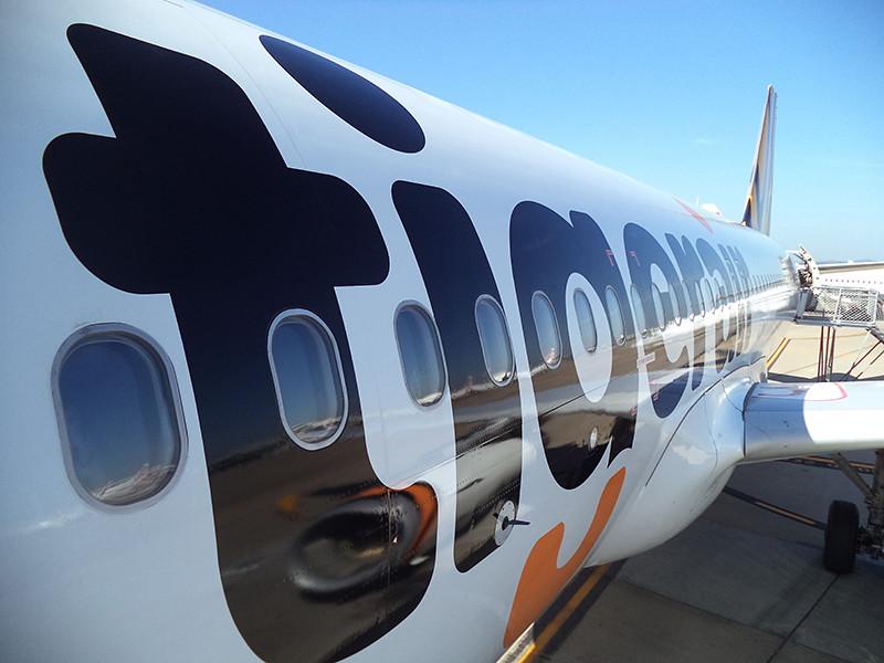 tigerair economy airlines