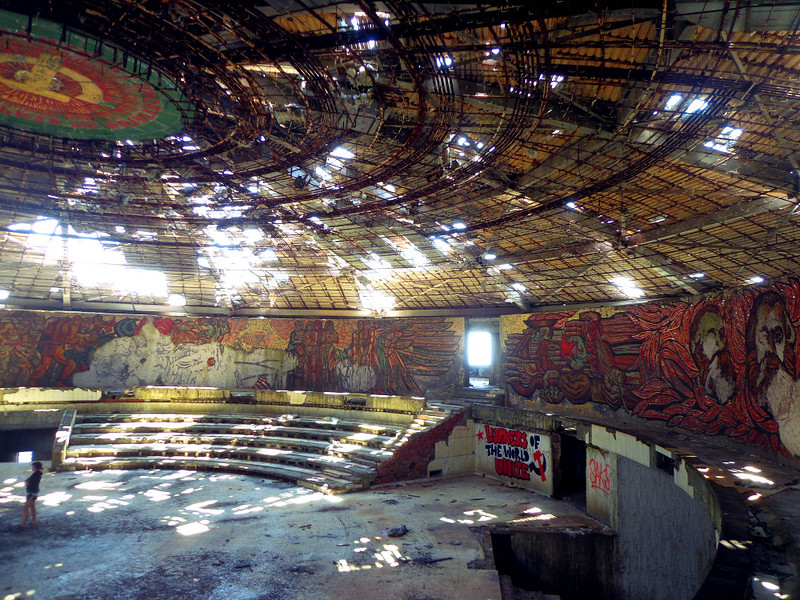 inside buzludzha monument